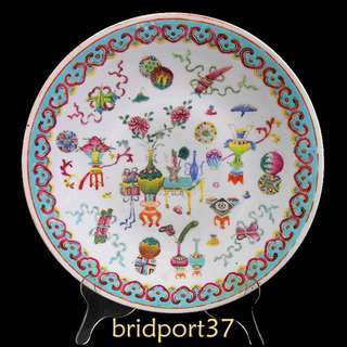 "19thC Large Chinese Porcelain Charger Plate dia 13.25"" 清同治粉彩大盘"