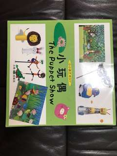 Art resource book