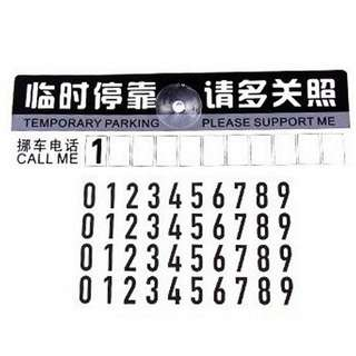 Temporary Park Double Parking Car Sticker Plastic Telephone Contact Number