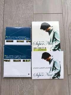 苏永康 新歌+精选34首 Super Nice CD