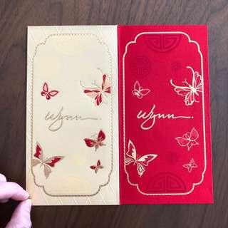 2017 Wynn (Macau) red packets/ angpao/ Angpow