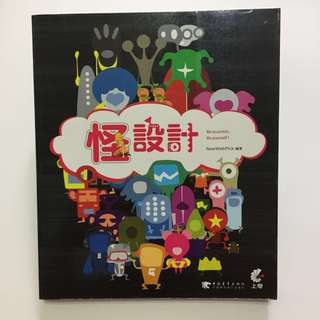 Detailed illustration design book