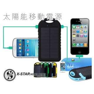 1632383 三防太陽能充電寶器5000毫安超薄聚合物移動電源手機通用型  solar power charger