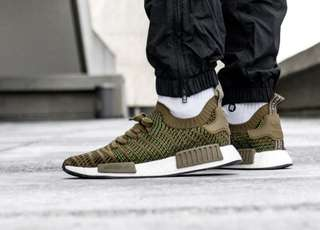 Adidas NMD R1 PK STLT - Trace Olive Green -