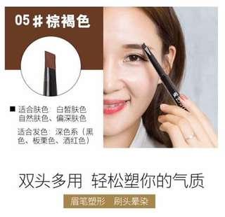 5in1 eyeliner