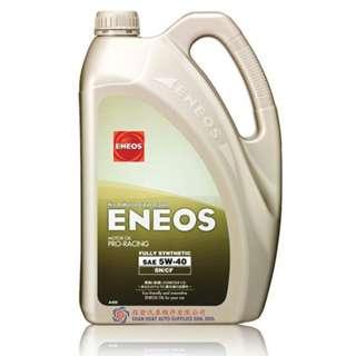 ENEOS 5W-40 4L Engine Oil