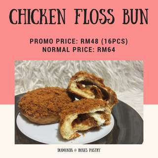 Chicken Floss Bun (16pcs)