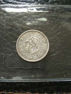 日本銀幣明治三十七年五十錢