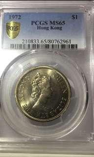 香港壹圓 1972 $1( 一元) MS65