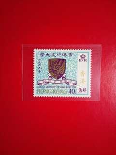 1969 香港中文大學成立紀念