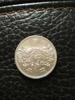 日本国千円昭和33年