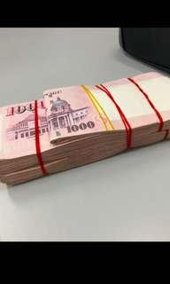 🔊 WTB Rolex High Price