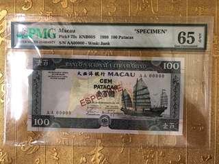 澳門大西洋銀行 罕有樣鈔 Specimen PMG 嚴評