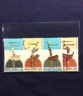 1984 Tradisional Malay Weapons 4V