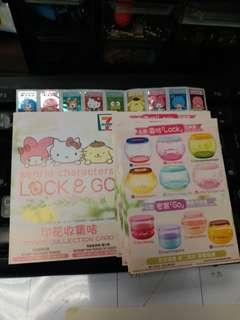 7-11印花Sanrio characters Lock & Go stamp