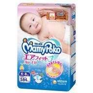 Mamypoko Airfit Diapers - Size S