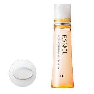 FANCL 膠原蛋白修護肌底液 1號清爽型