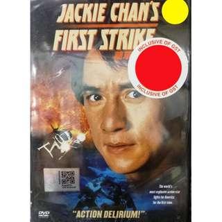 Hong Kong Movie First Strike Jackie Chan 简单任务 成龙 DVD