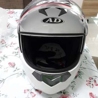 Bn White Helmet (able to nego)