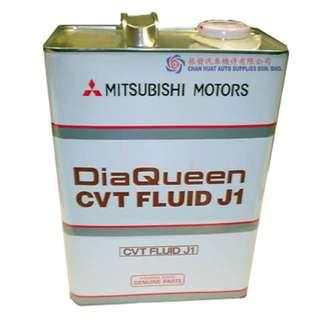 Mitsubishi Diaqueen CVT J1 (4L)