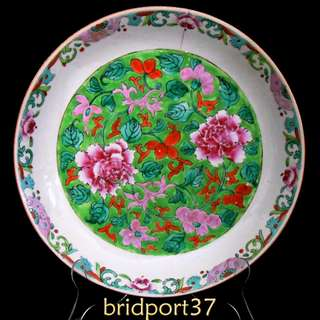 "18thC Large Chinese Porcelain Charger Plate dia 13.0"" 清乾隆粉彩大盘"