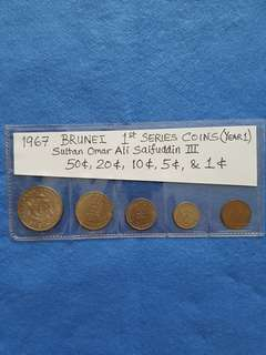 1967 BRUNEI 1st SERIES COINS ( Year 1).   Sultan Omar Ali Saifuddin III