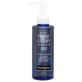 Neutrogena Deep Clean Cleansing Oil (200ml)