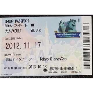 (1A) GROUP PASSPORT - TOKYO DISNEY, $20 包郵