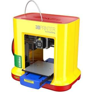 SkillsFuture 3D Printing and Digital Art Course