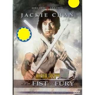 Hong Kong Movie New Fist Of Fury Jackie Chan 新精武门 成龙 DVD