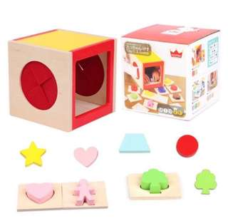 Touch & Guess Wooden Shape Sorter