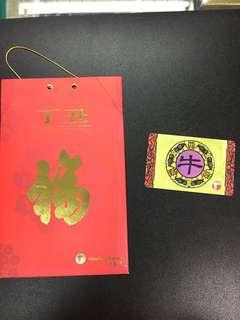 香港電訊 牛年 紀念電話卡