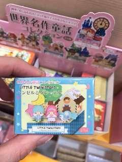 Sanrio Twin Stars 世界名作童話