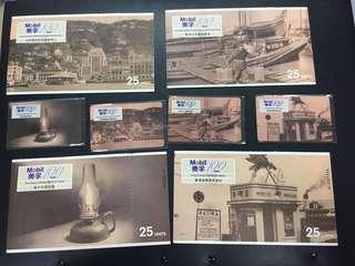 香港美孚 100週年紀念 電話卡