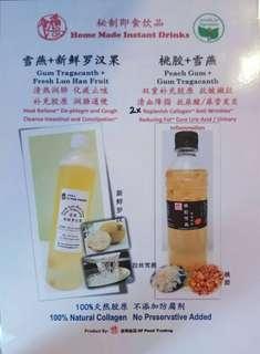 Homemade Collagen Drinks (500ml)
