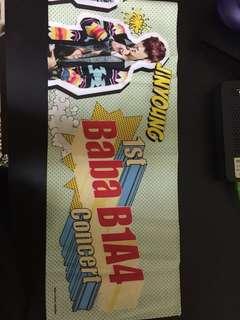 B1A4 1st演唱會應援橫額(布)