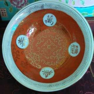 Wan shou wu jiang porcelain soup bowl