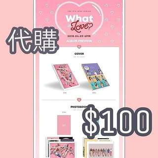 代購 twice 5th what is love album