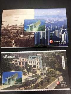 香港電訊 凌霄閣紀念電話卡