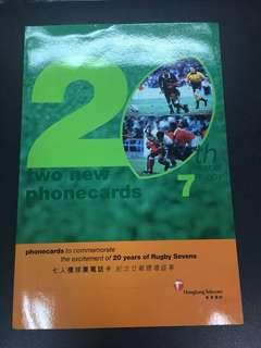 香港電訊 七人欖球賽 紀念電話卡 套摺
