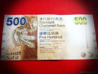 靚冧巴HK$500元鈔票 166228 一路路易易發