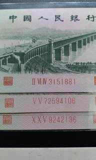 1962年 貳角 套裝 平2,平3,凸3第三版人民幣,全新極美
