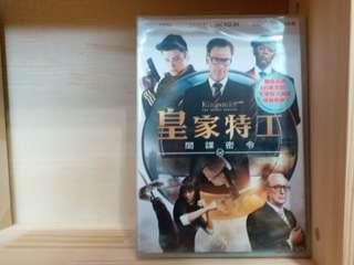 Kinsman 皇家特工 間諜密令 DVD