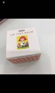 Yadah Red Lip Balm