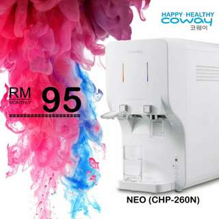 Brand New Coway 5.8Litre Nano Water Purifier
