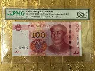 土豪金 83 Million Serial Number PMG 嚴評