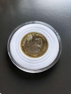 猴年生肖硬幣一元