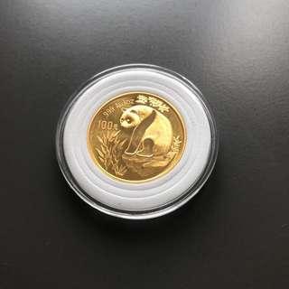 1993年1oz熊貓金幣 (真黃金)