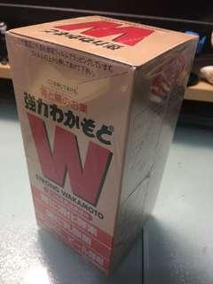 日本 胃藥 強力 wakamoto