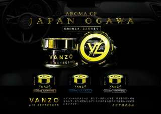 Vanzo Car Perfume